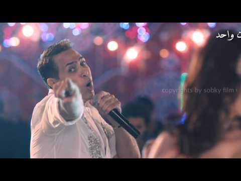 اغنية حلاوة روح - كاملة - من فيلم حلاوة روح - هيفاء وهبي