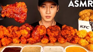 ASMR KFC CHICKEN WINGS MUKBANG (No Talking) EATING SOUNDS | Zach Choi ASMR