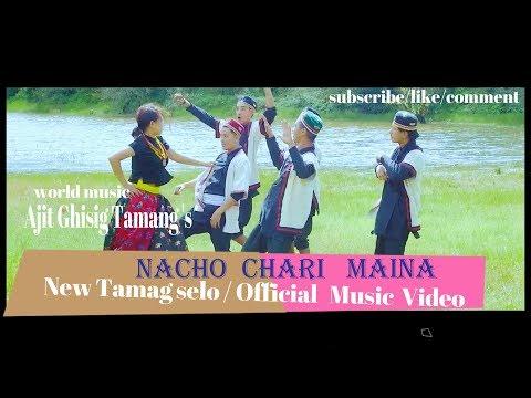 SINGER / COMPOSER / SONG WRITER /AJIT GHISING - NACHYO CHARI MAINA