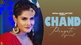 CHAND – UK Haryanvi Ft Pragati Video HD