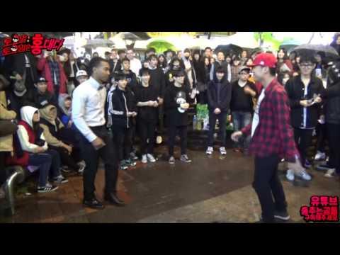 홍대 길거리 흑형(미국) vs 빨간모자(한국) 춤배틀!!!!