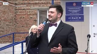 «Вести Омск» на канале «Россия 24», утренний эфир от 9 апреля 2021 года