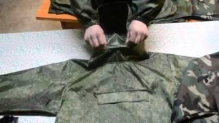 Костюм Камуфляж (штаны+куртка) Оксфорд