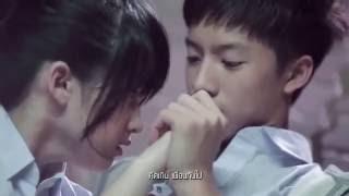 [MV Thái] Làm Người Yêu Anh Nhé Baby Cover