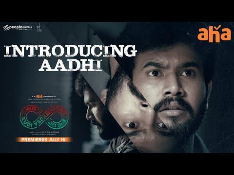 Kudi Yedamaithe: Introducing Aadhi aka Rahul Vijay-Amala Paul, Pawan Kumar