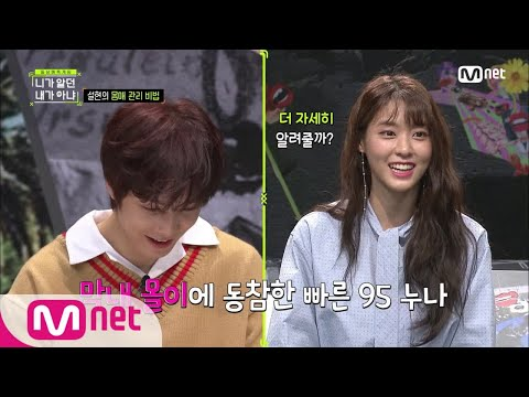 [ENG sub] Not the Same Person You Used to Know [1회] 부끄럼쟁이 JR 그리고 물음표 살인마 설현 181220 EP.1