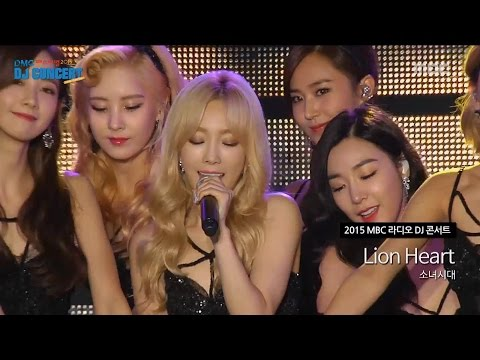 Girl's Generation-Lion Heart, 소녀시대- Lion Heart , DJ Concert 20150906
