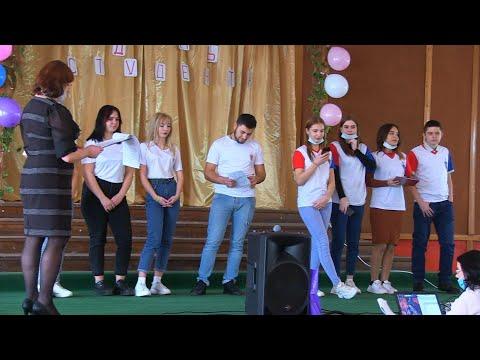 День студента в Быковском аграрном техникуме