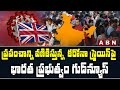 Indian Government Good News Over Britain Coronavirus Second Wave | Corona Strain in India | ABN