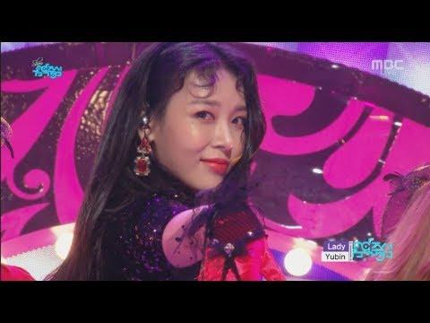 유빈(Yubin) - 숙녀(Lady) 교차편집(stage mix)