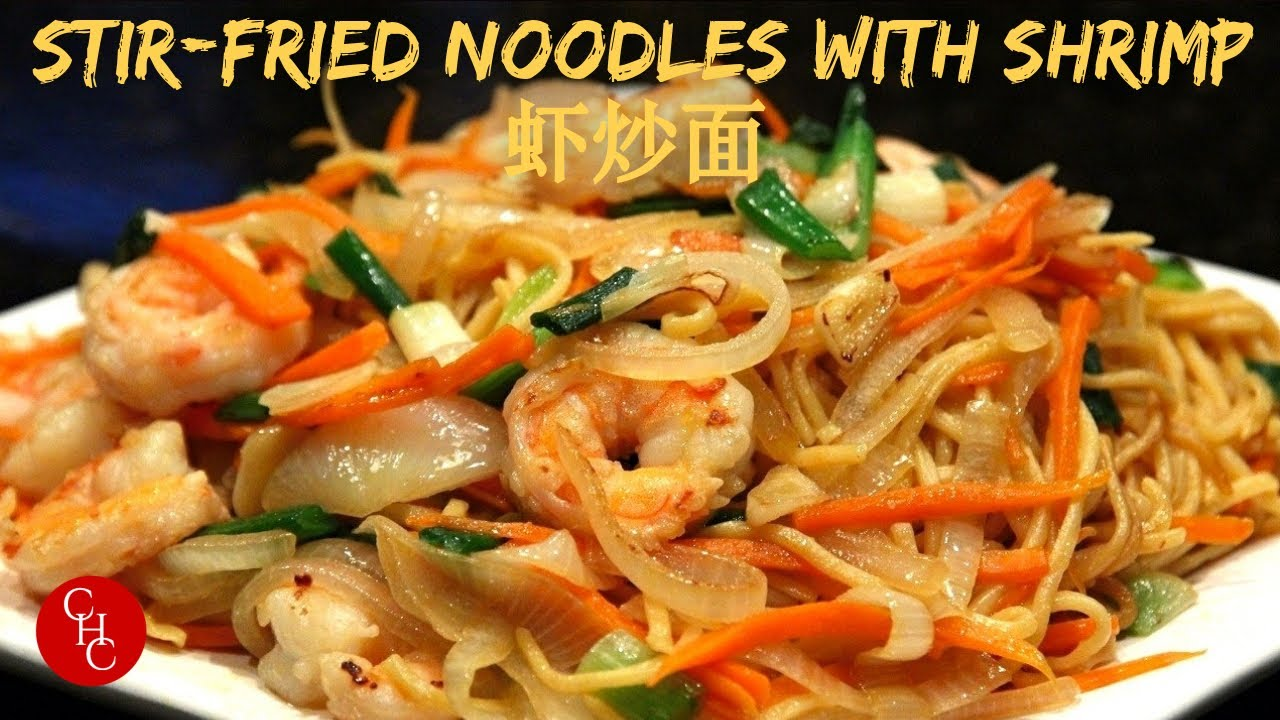 noodles fried stir chinese shrimp rice noodle recipe chicken thai mein prawns lo egg easy eng fresh