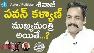 Actor/Politician Sivaji Exclusive Interview..