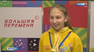 В Омске стартовал второй этап конкурса талантов «Большая перемена»