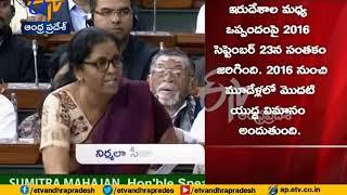 Bofors Sank Cong, Rafale will Bring PM Modi Back: Nirmala ..