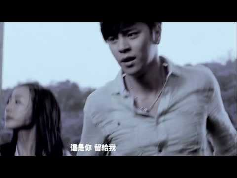 羅志祥Show Lo - 不具名的悲傷Anonymous Sadness (Official HD MV)