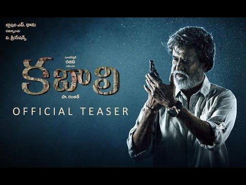 Kabali-Movie-Telugu-Teaser