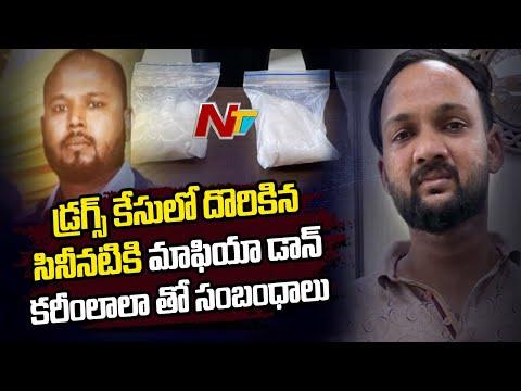 NCB probe reveals links between Tollywood heroine and drug mafia don Karim Lala
