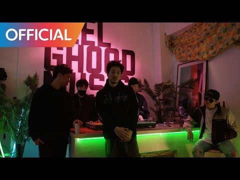 드렁큰 타이거 (Drunken Tiger) - YET MV