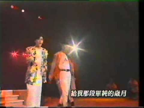 林志穎 ' 92 : 今年夏天