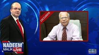 Dr Ishrat Hussain Exclusive | Nadeem Malik Live | SAMAA TV | 03 May 2018