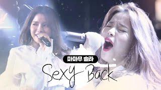 솔라, 무대 휘어잡는 '가창력 + 섹시댄스' Sexy Back @박진영의 파티피플 12회 20171021