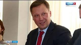Исполняющим обязанности министра природных ресурсов и экологии Омской области назначен Александр Матненко