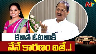 D Srinivas about Kavitha defeat in lok sabha elections-Int..