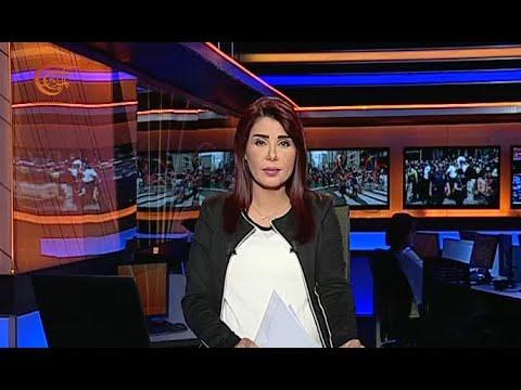 نشرة الأخبار | المسائية | 2017-06-25