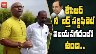 BJP MP Aravind strong comments on CM KCR..