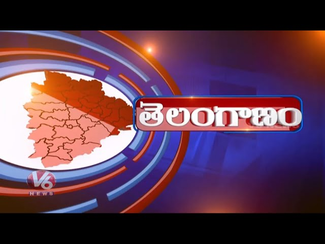 6PM Telugu News | 26th January 2020 | Telanganam | V6 Telugu News