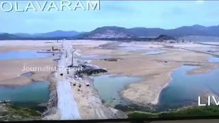 Polavaram Project Latest Visuals and Review by Chandrabab..