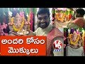 Bithiri Sathi and Savitri invite Lord Ganapathi
