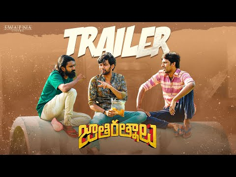jathi-ratnalu-official-trailer