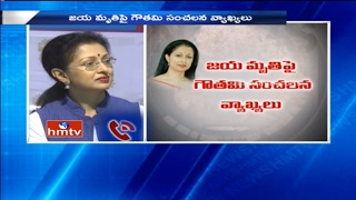 Actress Gowthami Sensational Comments on Sasikala Over Jay..
