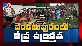 Vizag gas leak: Venkatapuram villagers stage stir, demand ..