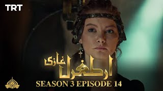 Ertugrul Ghazi Urdu | Episode 14 | Season 3