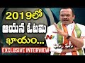 Komatireddy Venkat Reddy's Exclusive Interview- Face to Face