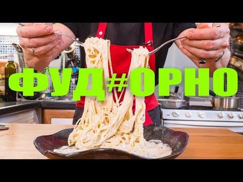 Сырный соус к пасте. Макароны в сливочной подливке. photo