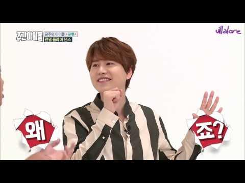 Kyuhyun Random Play Dance