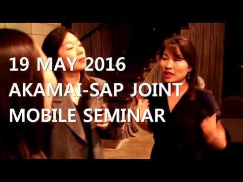 아카마이 & SAP   Joint Mobile Seminar 2016 05
