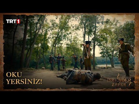 Yunanlar vs Türkler - Tozkoparan İskender Zafer (Film)
