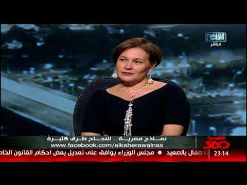 القاهرة 360 | أحجار كريمة للحب والحسد وعلاج الإكتئاب والإرهاق!