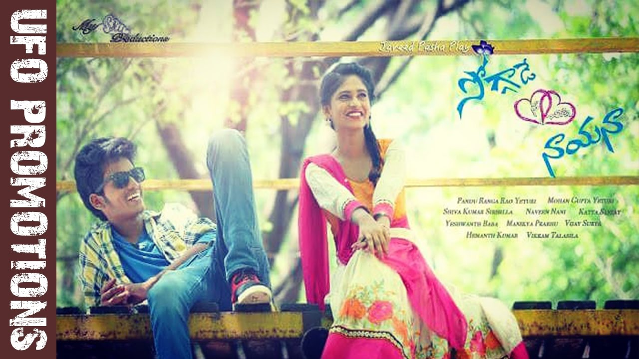 SOGGADE NAA CHINNI NAYANA – Latest Telugu Short Film 2016