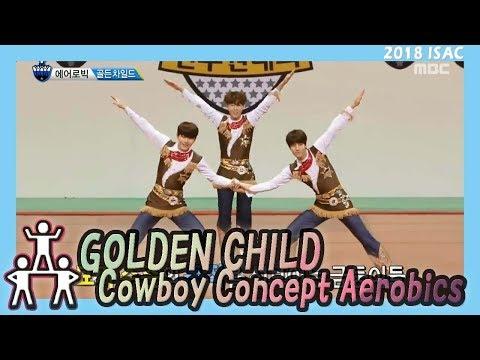 [Idol Star Athletics Championship] 아이돌스타 선수권대회 3부 - Golden Child, Perfect stage 20180216