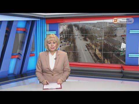 """""""Новости"""" от 30.03.2020г."""