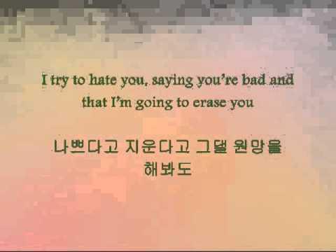 Super Junior - 거울 (Mirror) [Han & Eng]