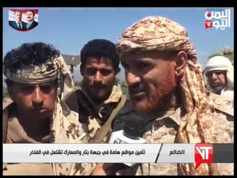 قناة اليمن اليوم - نشرة الثالثة والنصف 12-10-2019