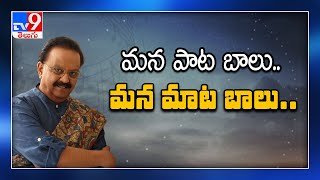 TV9 pays tribute to legendary singer SP Balasubrahmanyam..