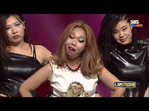SBS [웃찾사] - 나쁜 기집애(2013.10.11)