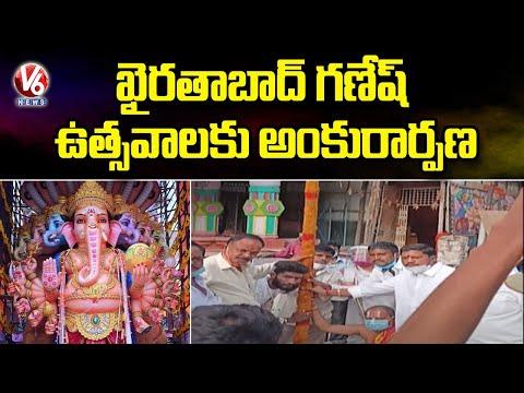 This year Ekadasa Rudra Maha Ganapathi in Khairatabad